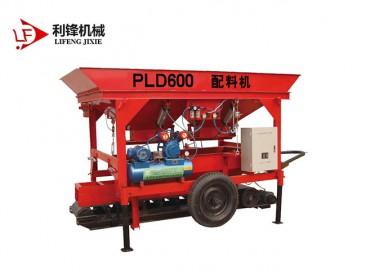 PLD600混凝土配料机