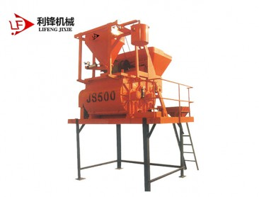JS500混凝土搅拌机