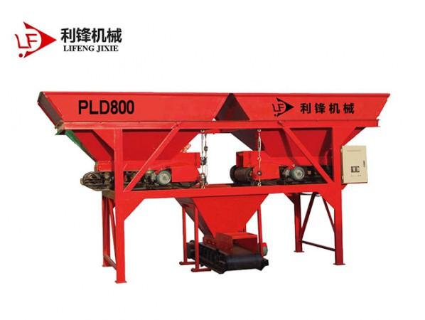 PLD800头头网址配料机